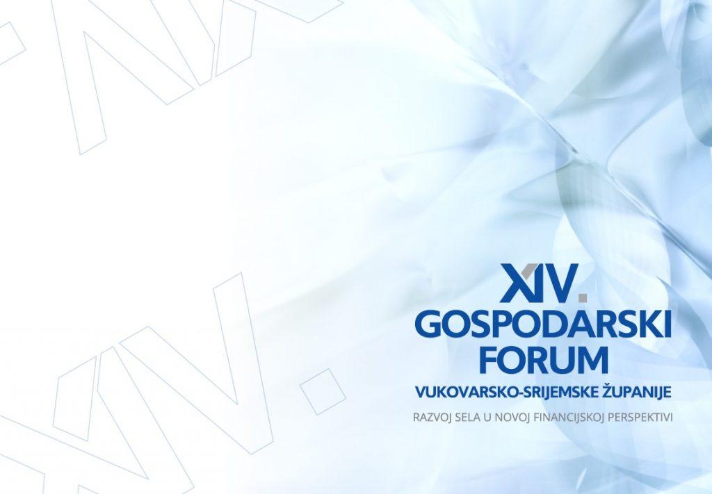 Gospodarski forum Vukovarsko-srijemske županije Pozivnica